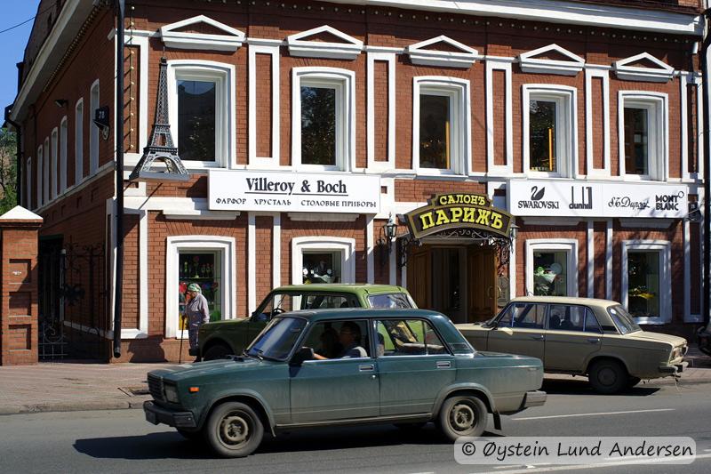 Krasnoyarsk street scene