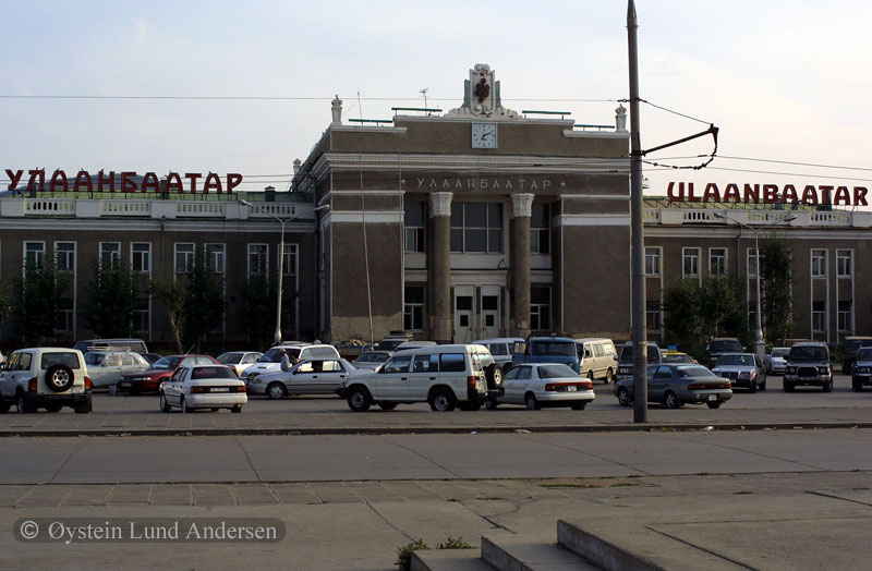 Ulan Bator train station