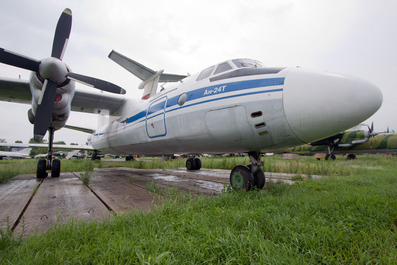 The Antonov An-24 Kiev Ukraine