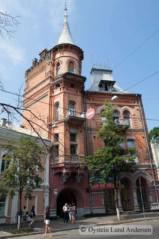 Ukraine_kievX12