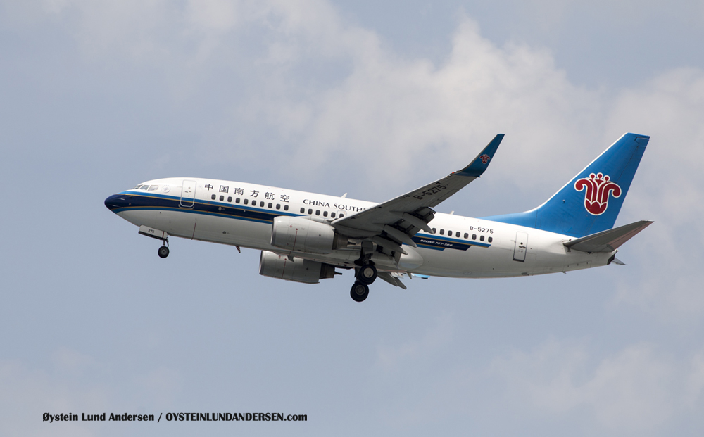 China Southern Boeing 737-700 Jakarta