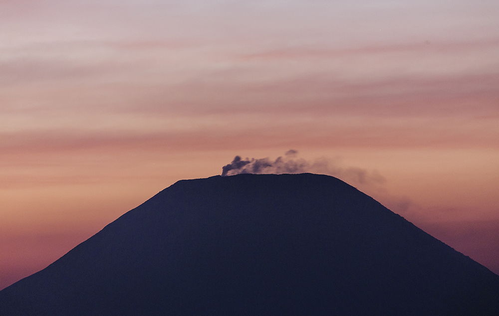 Sindoro Sundoro Volcano Central Java Indonesia