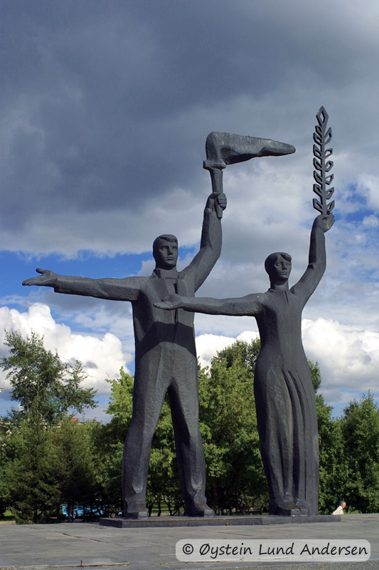 Novosibirsk city Sovjet monument