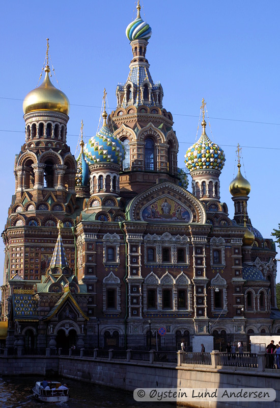 The Church of the Savior on Spilled Blood (St. Petersburg)