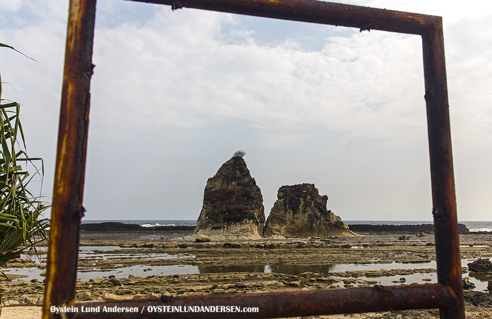 Sawarna Beach, West-Java, Java, Indonesia, Banten