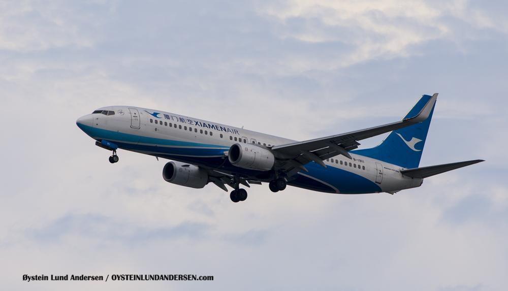 Xiamen Air. Boeing 737-800. (15th February 2016)