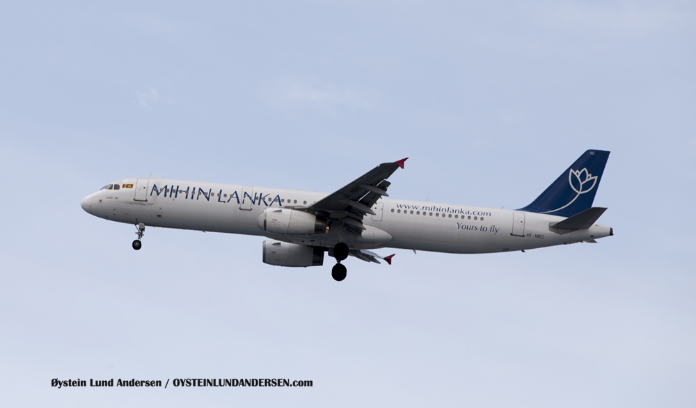 Mihin Lanka, Airbus A320 arriving from Colombo (23 December 2015)